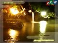 Outdoor hot spring in Izu